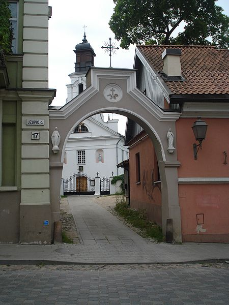 Ворота костёла Святого Варфоломея. Предыдущая фотография.