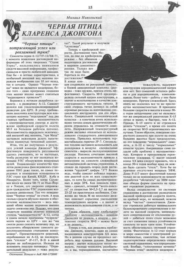 http://s4.forumimage.ru/uploads/20100826/128283656564006589.jpg