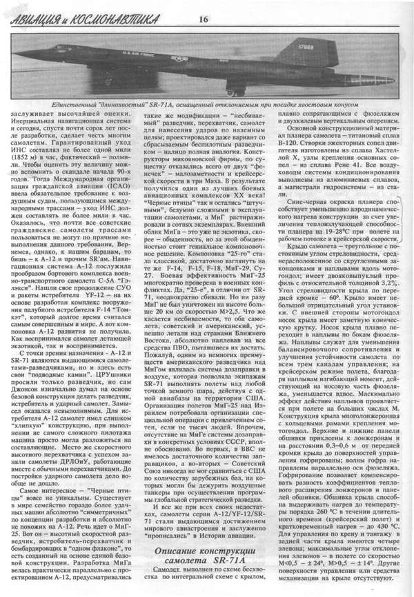 http://s4.forumimage.ru/uploads/20100826/128283663069004449.jpg