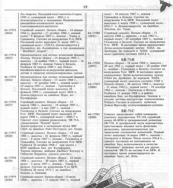 http://s4.forumimage.ru/uploads/20100826/12828374676900297.jpg