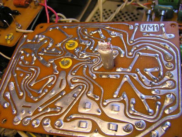 """внутри КТ315 плохой контакт с треском лично наблюдал неоднократно К574УД1А,  """"закатанные в асфальт """", тоже ни разу не..."""