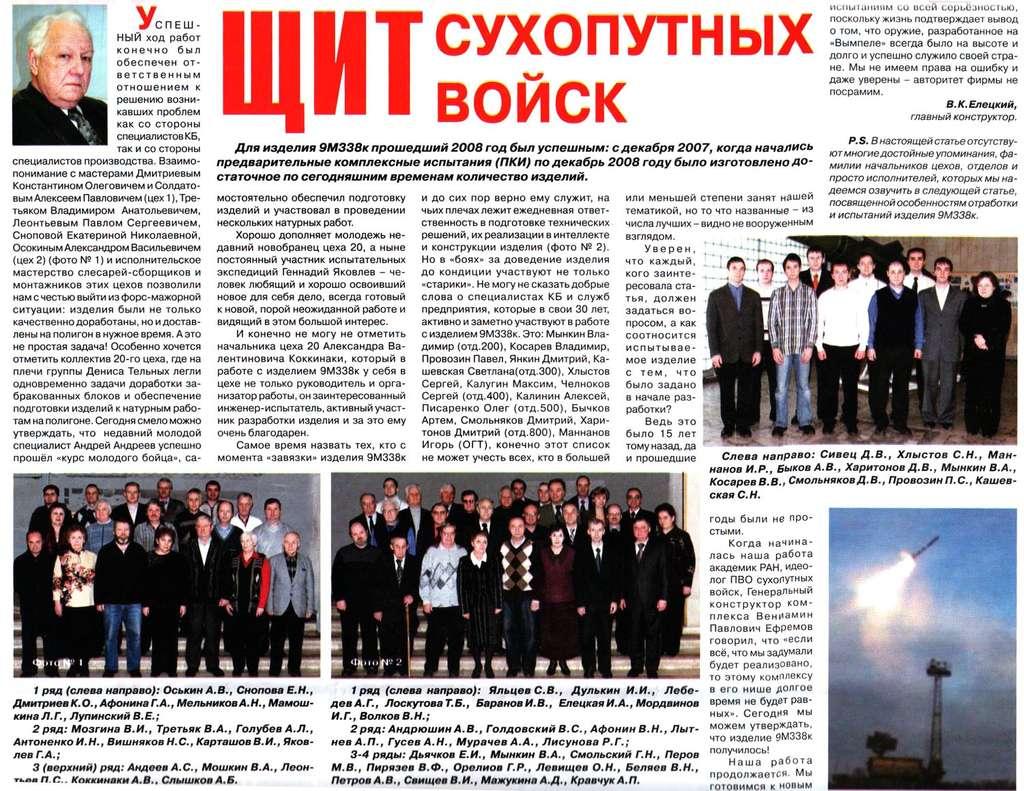 http://s4.forumimage.ru/uploads/20111020/131912961374003162.jpg