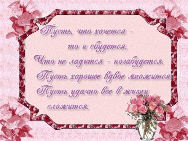 http://s4.forumimage.ru/uploads/20111113/132119430402005299.jpg